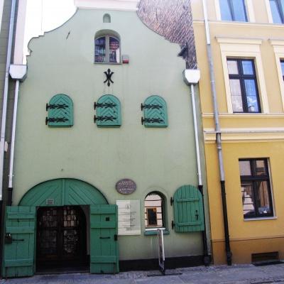 Explorers' Museum